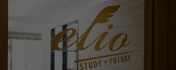 「エリオの信念」イメージ画像