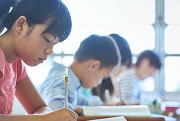 「難関中学受験へ向けた基礎作り」イメージ画像