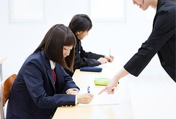 「難関高校合格のためのelioメソッド」イメージ画像